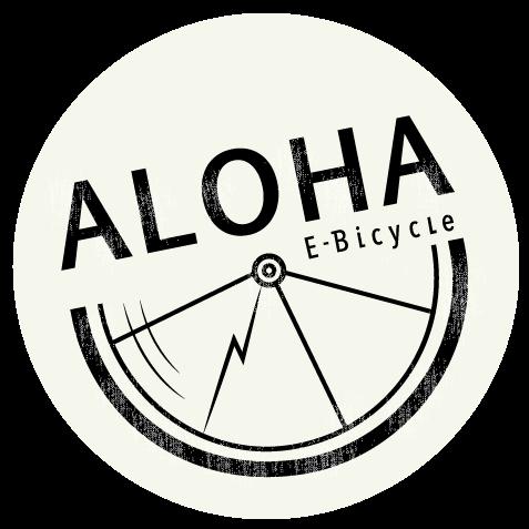 ハワイ ホノルル 電動自転車レンタル 「アロホノ」